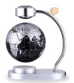 14cm自轉磁懸浮地球儀6寸臺燈 學生用辦公室書房教學擺件裝飾禮物多色