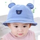 【快樂購】遮陽帽 嬰兒帽子男女寶寶帽薄款盆帽遮陽防曬兒童漁夫帽
