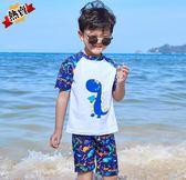 兒童泳衣 男童泳褲分體套裝寶寶中大童男孩泳裝小童卡通恐龍游泳衣 特惠免運