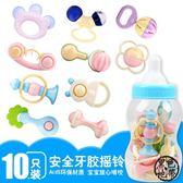 彌月禮盒組 嬰兒玩具手搖鈴0-3-6-12個月寶寶牙膠1歲2男女孩新生幼兒益智禮盒 ~黑色地帶