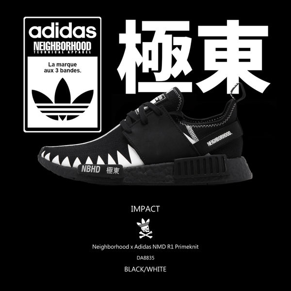 the latest 2337f df81f IMPACT Neighborhood x Adidas NMD R1 Primeknit 極東 黑 限量 聯名 DA8835