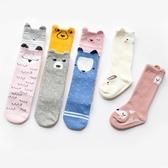 襪子 嬰兒襪子春秋冬純棉寶寶長筒加厚保暖新生兒女童過膝襪高筒0-1歲3【】限時特惠