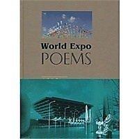 簡體書-十日到貨 R3YY【世博詩草(World Expo Poems)】 9787508072807 華夏出版社 作者:作者:...