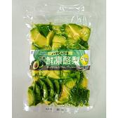 【免運冷凍宅配】台灣鮮凍酪梨(500g/包)*8包【合迷雅好物超級商城】