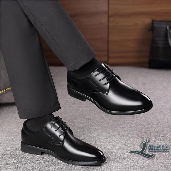 男士商務正裝皮鞋時尚英倫圓頭綁帶鞋子【邻家小鎮】
