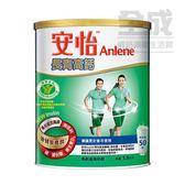安怡長青高鈣奶粉1.5kg【全成藥妝】