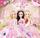 芭比娃娃 換裝巴比洋娃娃套裝大禮盒女孩公主兒童玩具別墅城堡婚紗夢想豪宅 - 雙十二交換禮物