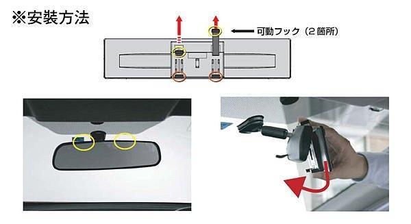 車之嚴選 cars_go 汽車用品【BW-850】日本 NAPOLEX 平面黑框車內後視鏡 後照鏡 400mm