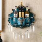 歐式創意紅酒架餐廳客廳壁掛裝飾酒吧KTV家用葡萄酒酒瓶架酒杯架 晴天時尚