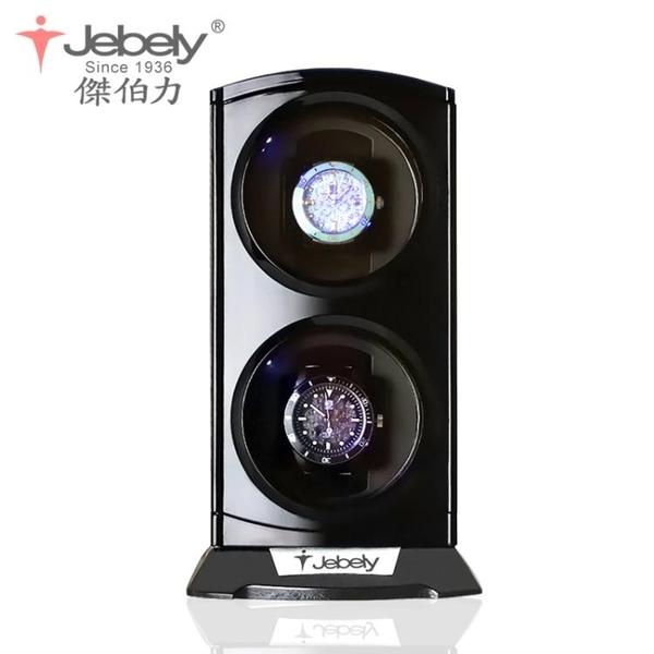 Jebely(杰伯力)搖錶器晃錶器轉錶盒自動錶盒手錶上練器上弦器雙錶  ATF  夏季新品