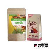 日森製藥 有酵排空(植物酵素纖維益生菌粉)120g+悠茶堂系列