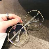 大框眼鏡框架男女潮素?半框複古圓臉平光鏡防藍光 1件免運
