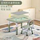 积木桌椅套装 幼稚園兒童桌椅套裝多功能升降桌寶寶學習桌子椅子積木桌游戲桌椅
