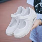 搖搖鞋 白色護士鞋女夏季防臭厚底休閒鞋增高搖搖鞋網鞋透氣網面女鞋-Ballet朵朵