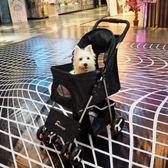 雙十二狂歡狗狗推車寵物推車狗推車折疊四輪寵物車寵物手推車泰迪狗狗小推車輕便