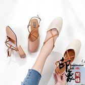 女奶奶鞋中跟復古包頭涼鞋粗跟方頭瑪麗珍仙女低跟鞋【中秋好康推薦】