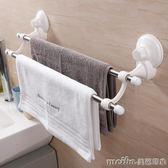 吸盤式雙桿毛巾架毛巾掛桿不銹鋼浴室毛巾掛架免打孔浴巾架衛生間 美芭