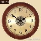 實木鐘錶歐式時尚時鐘掛鐘客廳靜音石英鐘家用精工創意臥室圓掛錶CY『新佰數位屋』