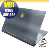 【Ezstick】MSI GS65 8RE 8RF 黑色立體紋機身貼 (含上蓋貼、鍵盤週圍貼、底部貼) DIY包膜
