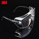3M護目鏡12308防護眼鏡可佩帶護目鏡...