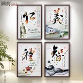 中式裝飾畫客廳臥室有框掛畫辦公室酒店學校壁畫仁義禮智國學書法-享家生活館 IGO