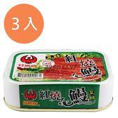 紅鷹牌 豆鼓紅燒鰻 100g (3入)/組