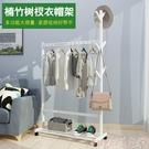 衣帽架落地臥室置物架家用掛包掛衣架簡易衣服架子經濟型簡約現代LX suger
