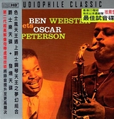 【停看聽音響唱片】【CD】BEN WEBSTER meets OSCAR PETERSON