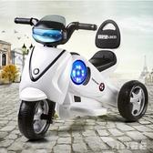 兒童電動車三輪摩托車女寶寶玩具車可坐人車1-3-6歲男孩小汽車 nm3746 【VIKI菈菈】