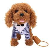 電動玩具牽繩小狗毛絨泰迪狗兒童玩具狗智能機器電子遙控狗狗限時八九折