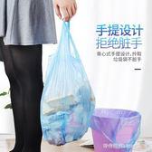 10卷加厚背心式垃圾袋批發家用手提式一次性黑色拉圾袋中大號特厚   時尚潮流