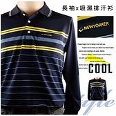 【大盤大】(C05268) 男士 台灣製 吸濕排汗衫 薄款長袖排汗衣 口袋上衣 中年長輩 居家【剩M和L號】