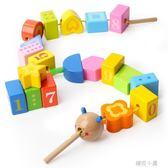 兒童串珠玩具積木益智穿珠子1-2-3周歲女孩寶寶早教嬰兒寶寶禮物『櫻花小屋』