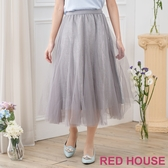 RED HOUSE-蕾赫斯-金蔥層次紗裙(共4色)