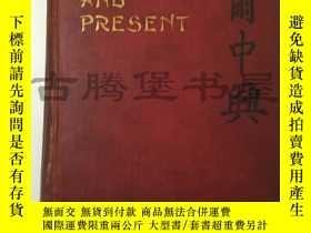二手書博民逛書店1903年英文 China罕見Past and Present,《願爾中興》,又譯為:《中國:她的過去和