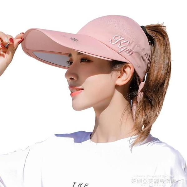 遮陽帽 遮陽帽子女夏天防曬帽防紫外線空頂騎車遮臉韓版潮百搭大沿太陽帽 夏季新品