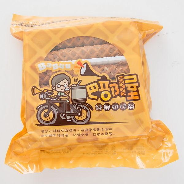巴部屋工房-純鮮奶脆餅(芝麻)210g【僅限宅配】
