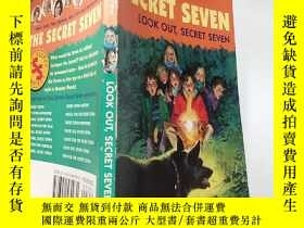 二手書博民逛書店the罕見secret seven look out secret seven 秘密七 號註意秘密七 號Y20