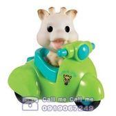 蘇菲長頸鹿兜風去-摩托車洗澡玩具[衛立兒生活館]