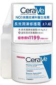 【Cerave】長效潤澤修護霜2入組