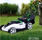 手推式電動割草機小型家用草坪修剪機除草神器剪草機打草機多功能MBS『 QM依凡卡時尚