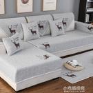 沙發墊四季通用布藝北歐簡約現代防滑坐墊全包萬能套罩一套【全館免運】