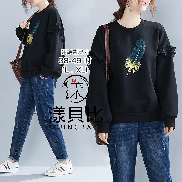 【YOUNGBABY中大碼】刺繡羽毛荷葉袖織衣加絨加厚上衣.黑