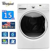 Whirlpool惠而浦15L極智滾筒洗衣機 WFW85HEFW(美國原裝進口)~含基本安裝