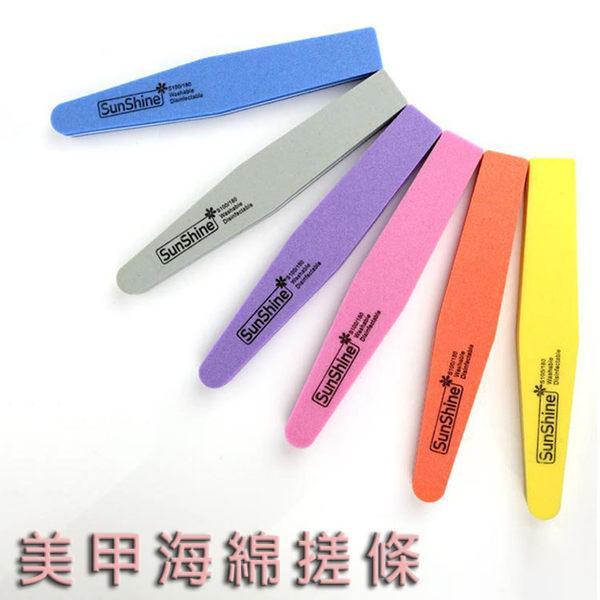 蕾漫家J003現貨-2入組菱形修甲海綿搓棒100 180打磨棒指甲磨棒顏色隨機