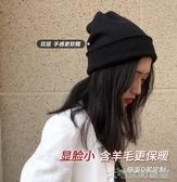 針織帽帽子女冬天毛線帽潮韓國棉帽百搭冷帽韓版日繫保暖月子針織帽秋冬 快速出貨
