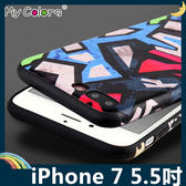 iPhone 7 Plus 5.5吋 魔法師系列保護套 軟殼 3D立體浮雕 氣囊設計 防滑全包款 矽膠套 手機套 手機殼