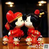 中式創意擺件婚慶娃娃 家居臥室隔板喜慶情侶娃娃 新郎新娘人偶 【PINK Q】