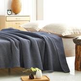 純棉紗布毛巾被子單人雙人夏季蓋毯薄款辦公室空調午睡沙發小毯子 居家物语