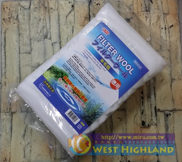 【西高地水族坊】台灣Mr.Aqua水族先生 羊毛毯過濾棉 250g 頂級羊毛絨 白綿 過濾棉 羊毛絨 絨白棉